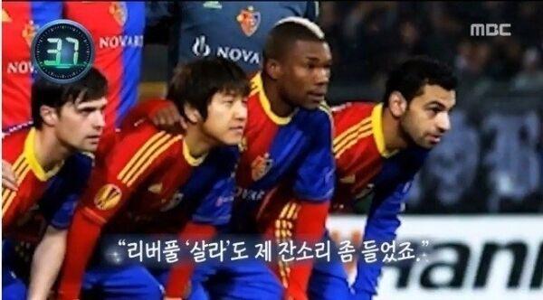출처: 'MBC' 방송화면