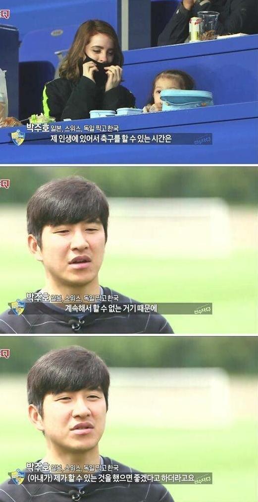 출처: KBS '선수다Q'