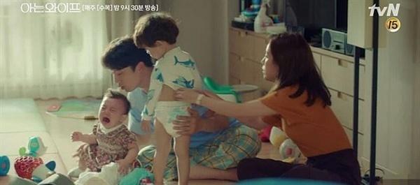 출처: ⓒ tvN <아는 와이프>