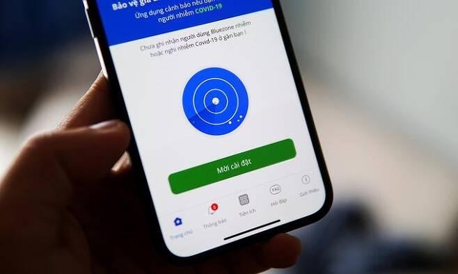 블루존 앱 인터페이스 [VN익스프레스 사이트 캡처. 재판매 및 DB 금지]