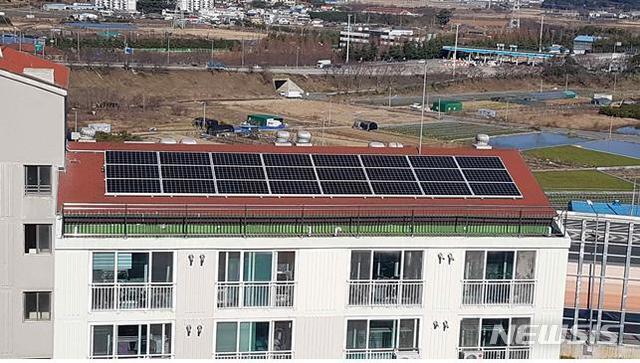 태양광발전 설비가 설치된 공동주택