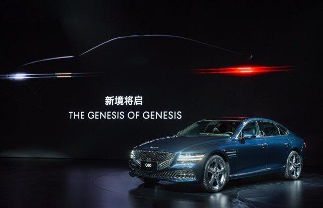 현대자동차의 고급 브랜드  제네시스 가 4월 2일(현지 시간) 중국 상하이에서 현지 시장 진출을 공식 선언했다. 브랜드 출범 행사장에 마련된 제네시스 세단 G80. 제네시스 제공