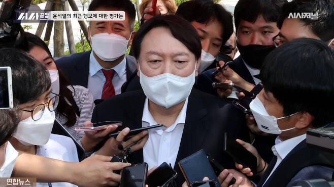 윤석열 전 검찰총장 ⓒ시사끝짱