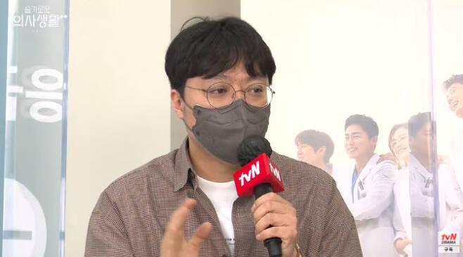 (사진=tvN 유튜브 화면)