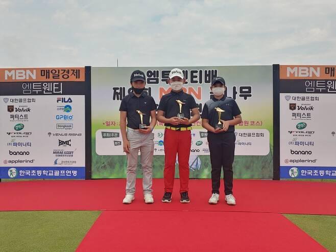 남자 고학년부 우승자 장원영(가운데), 2위 손제이(왼쪽), 3위 이준수. [MBN 제공. 재판매 및 DB 금지]