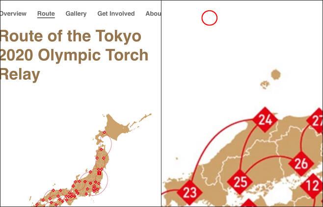일본 도쿄올림픽 조직위원회 공식 홈페이지에 게시돼 있는 성화 봉송 코스를 소개하는 일본 전국 지도에  독도(오른쪽 빨간색 원)가 일본 영토로 표기돼 있다. (서경덕 교수 연구팀 제공) © 뉴스1