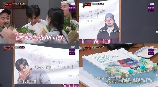 [서울=뉴시스]지난 10일 방송된 SBS '맛남의 광장'. (사진=SBS 제공) 2021.06.11. photo@newsis.com