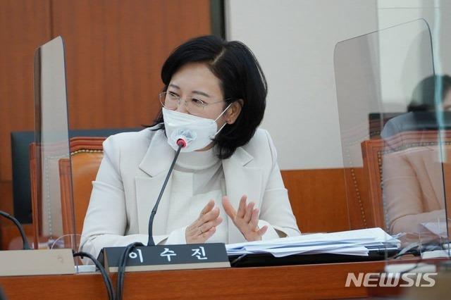 [서울=뉴시스] 이수진(서울 동작을) 더불어민주당 의원 (사진 = 이수진 의원실 제공)