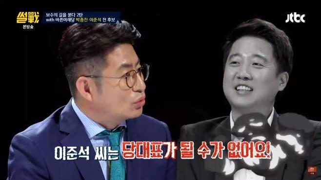 2018년 7월 방송된 '썰전' 277회. JTBC 유튜브 캡처
