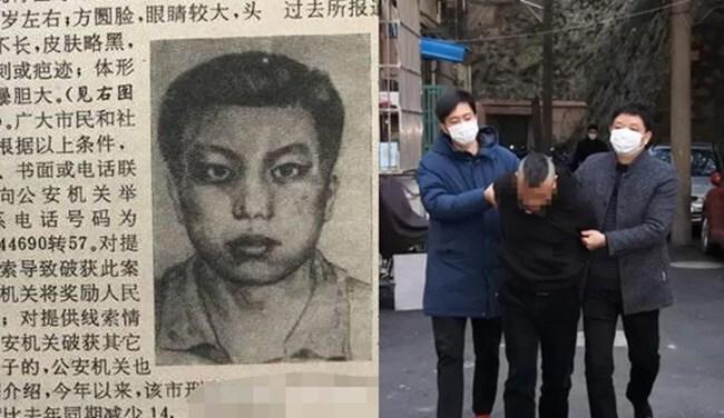 29년 전 보도된 사건 기사와 체포된 피의자 마씨의 모습