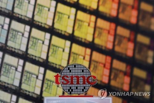 대만 반도체기업 TSMC 로고. [로이터=연합뉴스 자료사진]