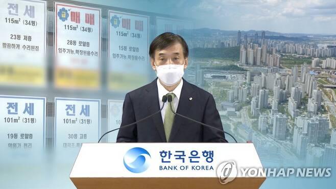 """""""연내 기준금리 인상 가능성""""…올해 집값 전망은? (CG) [연합뉴스TV 제공]"""