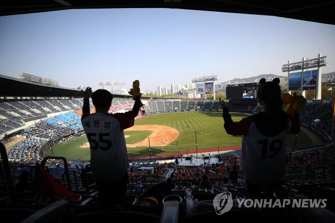 프로야구 관중 [연합뉴스 자료사진]