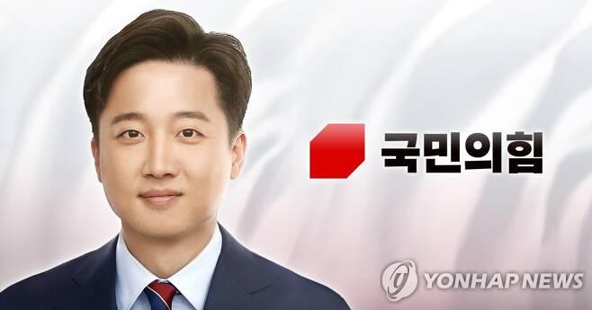 국민의힘 당대표 이준석 (PG) [홍소영 제작] 사진합성·일러스트