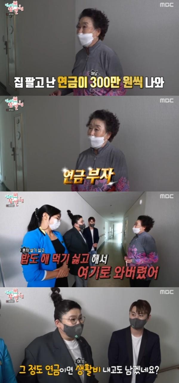 이영자 실버타운 / 사진=MBC 전지적 참견 시점