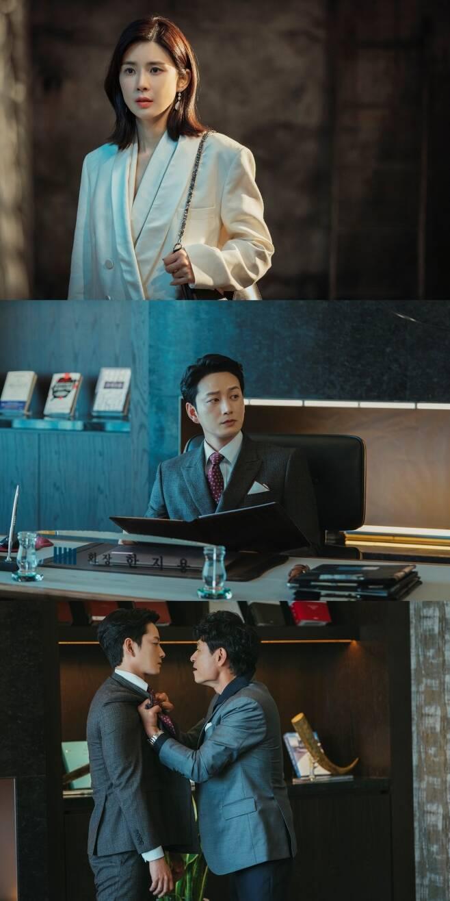 ▲ 13일 방송되는 '마인'. 제공 tvN