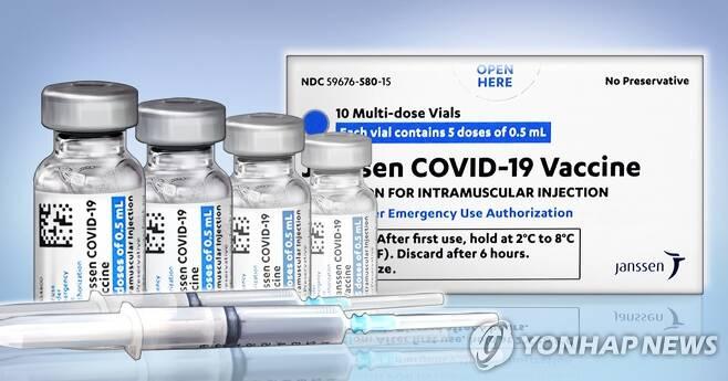 얀센 백신 (PG) [박은주 제작] 사진합성·일러스트