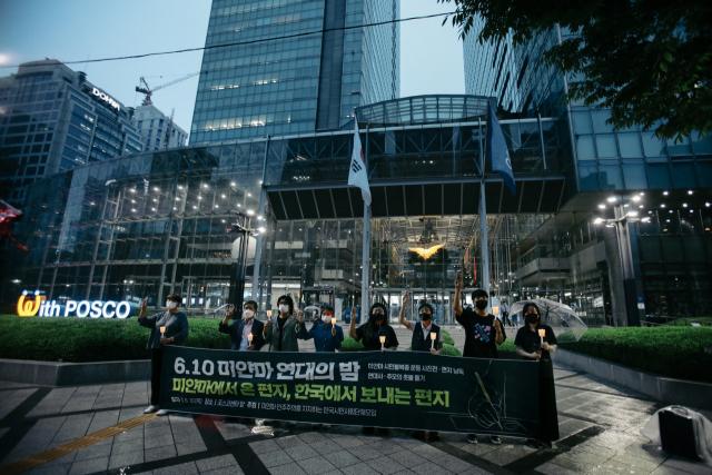 ▲ 6·10 민주항쟁 34주년인 10일 '미얀마 민주주의를 지지하는 시민사회단체모임'은 서울 포스코센터 앞에서 '미얀마에서 온 편지, 한국에서 보내는 편지' 집회를 열었다. ⓒ프레시안(최형락)