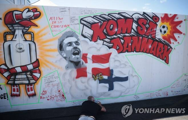 덴마크 코펜하겐에 벽에 그려진 크리스티안 에릭센의 그림 (로이터=연합뉴스)