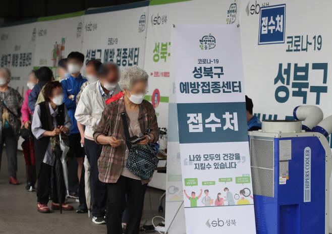 지난 15일 서울 성북구 예방접종센터에서 시민들이 백신 접종을 접수하고 있다.  연합뉴스