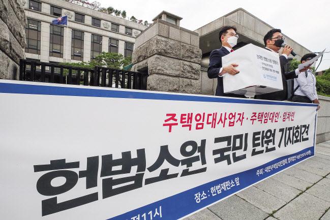 지난 1일 서울 종로구 헌법재판소 앞에서 열린 주택임대사업자·주택임대인·임차인 헌법소원 국민 탄원 기자회견에서 성창엽(가운데) 대한주택 임대인협회장이 더불어민주당이 추진하는 주택 임대등록사업 폐지와 관련해 반대의 뜻을 밝히고 있다. [연합]