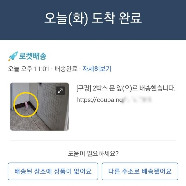 글쓴이 제공