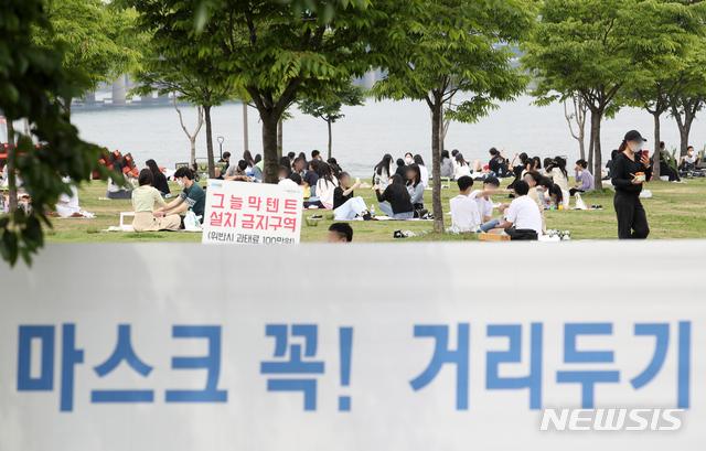 [서울=뉴시스]조성우 기자 = 지난달 23일 오후 서울 영등포구 여의도 한강공원에서 시민들이 휴식을 취하고 있다. 2021.05.23. xconfind@newsis.com