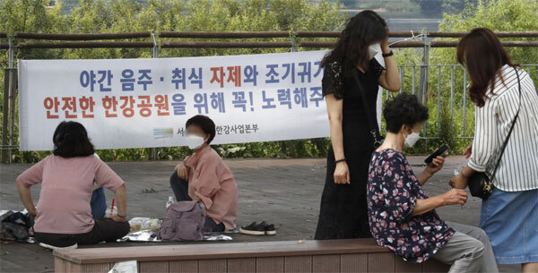 23일 낮 서울 서초구 반포한강공원에 나들이를 나온 시민들이 돗자리를 깔고 앉아 음식물을 먹고 있다. 사망사건 이후에도 반포한강공원에는 야간에 음주하는 사람이 많았다. [이승환 기자]