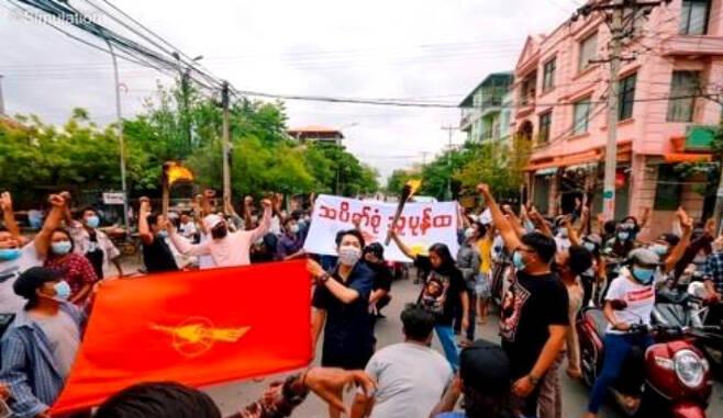 미얀마 반(反)쿠데타 시위. 연합뉴스