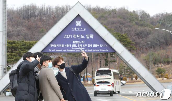 지난 3월2일 서울 관악구 서울대학교 정문 앞에서 신입생들이 기념사진을 찍고 있다./뉴스1 © News1 임세영 기자