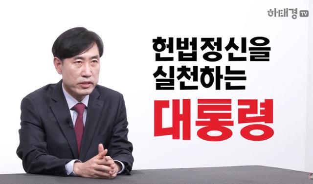 하태경 국민의힘 의원이 15일 유튜브 '하태경 TV'를 통해 대통령 후보 경선 출마 선언을 하고 있다. 하태경 TV 캡처. 연합뉴스