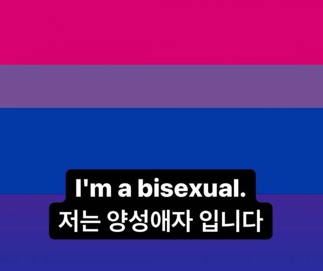 ▲ 강민수가 자신이 양성애자라고 고백한 SNS 게시물. 출처|강민수 인스타그램