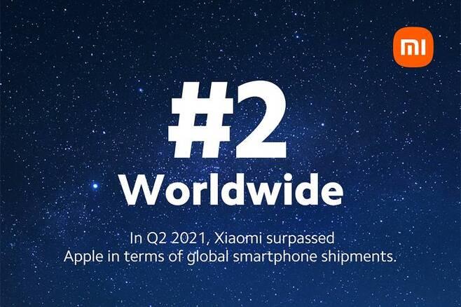 카날리스는 샤오미가 2021년 1분기 세계 2위 스마트폰 판매 기업이라는 집계를 발표했다. 출처=샤오미