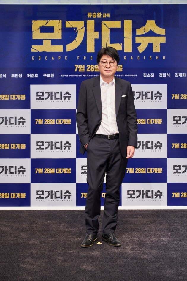 배우 김윤석이 22일 열린 영화 '모가디슈' 언론시사회에 참석했다. / 사진제공=롯데엔터테인먼트