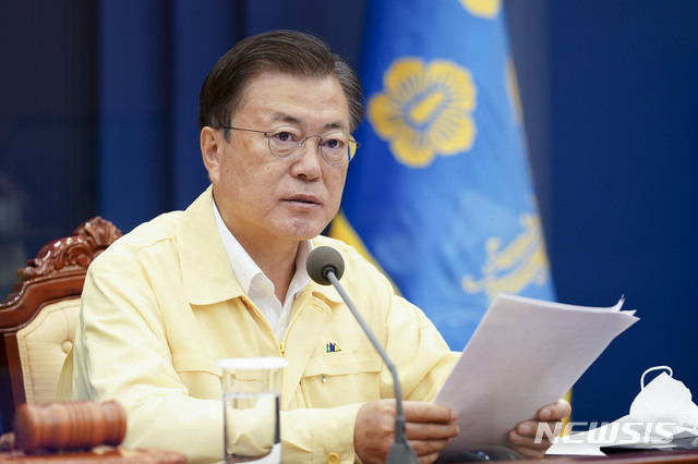[서울=뉴시스] 문재인 대통령이 20일 청와대에서 열린 제31회 국무회의에서 발언하고 있다. (사진=청와대 제공) 2021.7.20. photo@newsis.com
