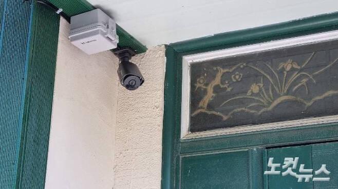 신변보호 조치로 설치된 CCTV (사진 = 고상현 기자)