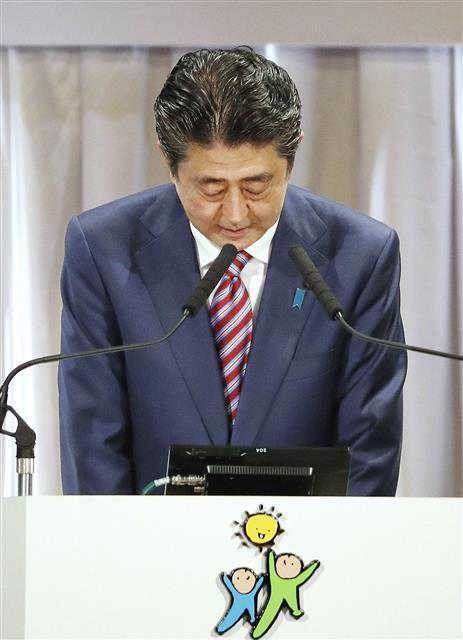 아베 신조 전 일본 총리.교도 연합뉴스