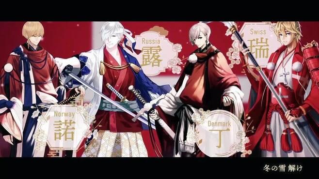 일본의 예술가들이 각국 국기와 문화를 일본 전통 문화인 사무라이에 접목시킨 캐릭터를 공개했다.