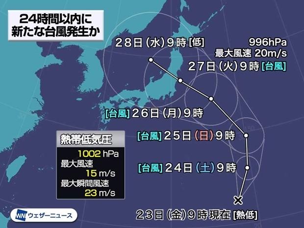 23일 일본 남동부 태평양 해역에서 발생한 열대저압부가 점점 세력을 키워 도쿄가 있는 혼슈로 향할 전망이다. 웨더뉴스에 따르면 일본 기상청은 이날 오전 9시쯤 미나미토리섬 근해에서 생성된 열대저압부가 24시간 안에 태풍으로 발전할 가능성이 높다고 예보했다.