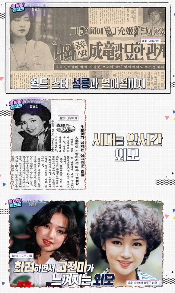 /사진= KBS 2TV '연중 라이브' 방송 화면