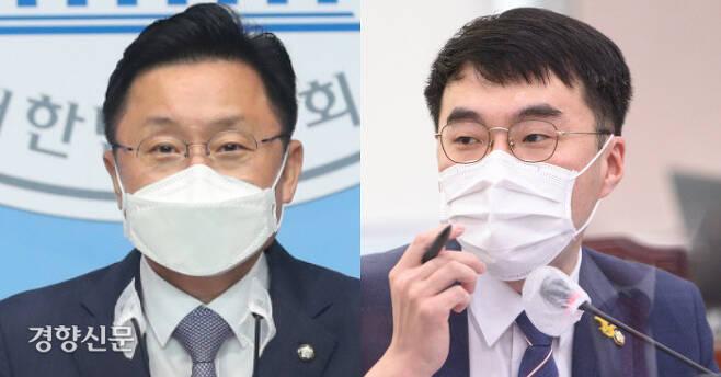 최인호 더불어민주당 의원(왼쪽), 김남국 의원 /경향신문 자료사진, 김 의원실 제공
