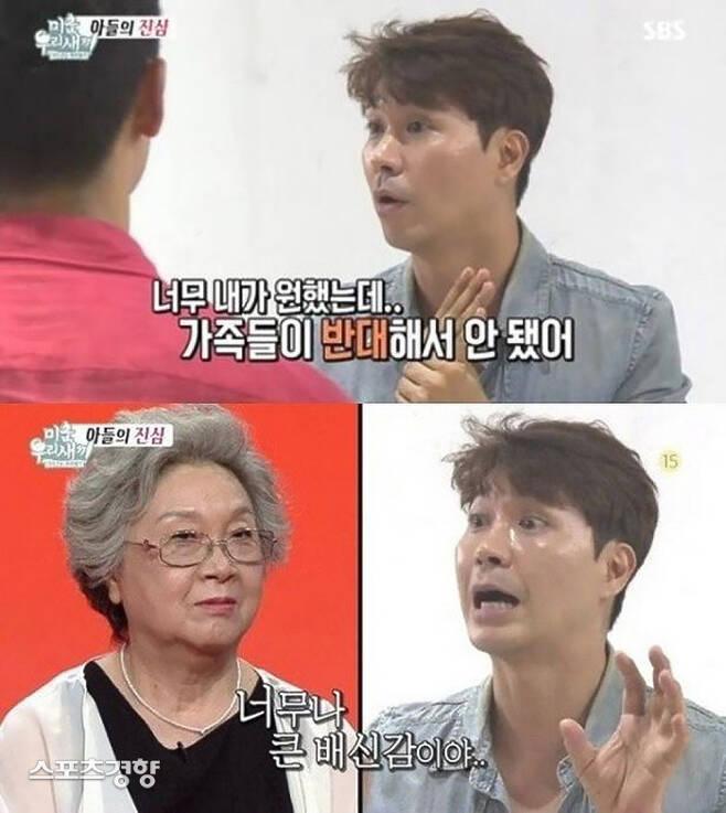 박수홍은 직접 '미우새'에 출연해 모친을 비롯한 가족들이 자신의 결혼을 반대했던 사연을 언급했다. SBS 방송 화면