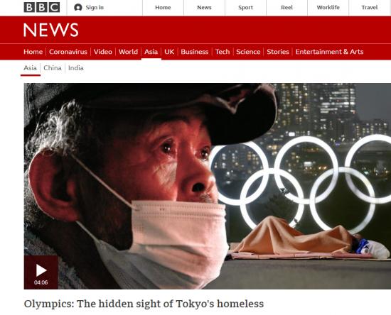 BBC는 30일(현지시간) '도쿄 노숙인의 숨겨진 모습'이라는 제목의 기사를 보도했다. [사진=BBC 캡처]