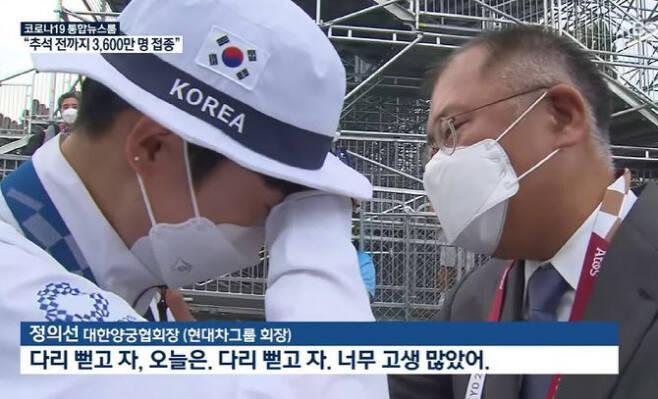 (사진=KBS1뉴스 캡처)