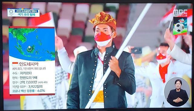 MBC의 도쿄올림픽 개막식 방송 중 인도네시아 소개 장면. 인도네시아를 가리키는 표시가 말레이시아에 찍혀 있다. 화면 캡처