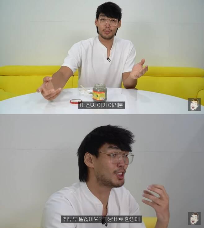 ▲ 유튜브 채널 '하승진' 방송화면 캡처
