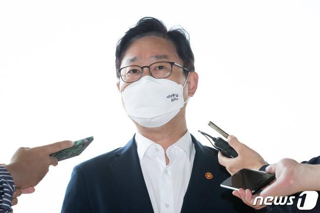 박범계 법무부 장관 © News1 유승관 기자