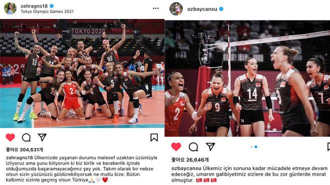"""2020 도쿄올림픽에 출전한 터키 여자배구 국가대표 선수들은 경기 전 SNS를 통해 자국의 상황을 전하며, """"터키와 터키 국민들에게 힘이 되고 싶다""""는 각오를 보이기도 했다. 해당 선수들 SNS 캡처"""