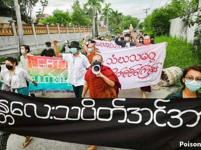 [미얀마] 카렌민족연합, 전투 벌여 쿠데타군 50명 이상 사망