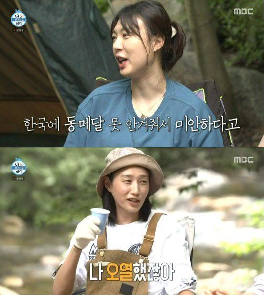 (위에부터) 양효진, 김연경/MBC '나 혼자 산다'